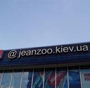 jeahzoo