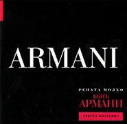 Be Armani