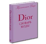 DiorBook2