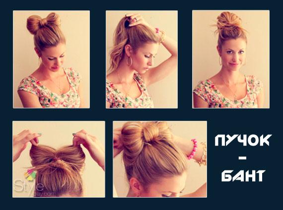 bow-bun